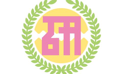 研修生ロゴ